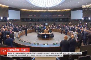 Україна тепер є членом Програми розширених можливостей НАТО