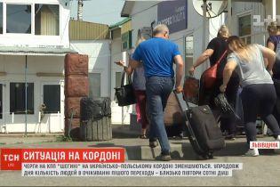 """На пункте пропуска """"Шегини"""" во Львовской области уменьшаются очереди"""