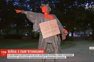 Власти новозеландского города Гамильтон убрали статую британского офицера Джона Гамильтона