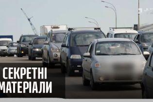 Головні причини ДТП в Україні – Секретні матеріали