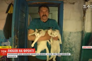 Український боєць знайшов кохання на фронті