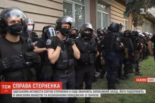 Решение о мере пресечения Сергею Стерненко не принято