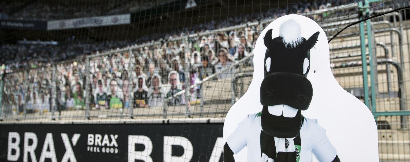 Бундесліга онлайн: результати матчів 8-го туру Чемпіонату Німеччини з футболу