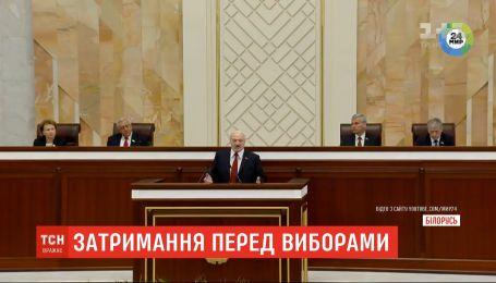 У Білорусі - чергові гучні затримання перед виборами