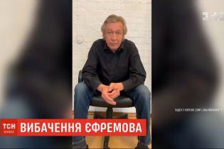 Семья погибшего отказалась от извинений Ефремова и не собирается принимать компенсацию