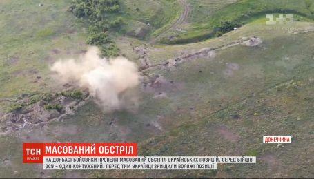 Боевики провели массированный обстрел украинских позиций на фронте