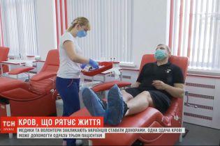 Поділитися своєю кров'ю: медики та волонтери закликають українців ставати донорами