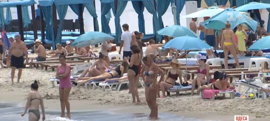 Пляжний карантин: як Одеса приймає відпочивальників в умовах карантину