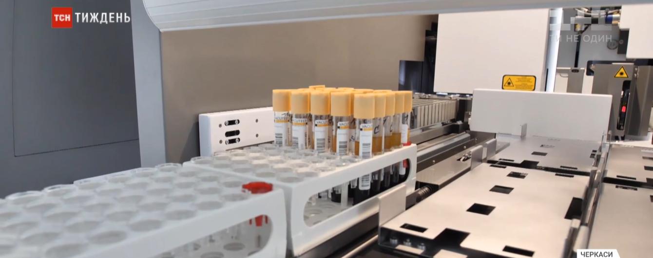 Тестування донорської плазми крові: як в Україні шукають ліки від коронавірусу