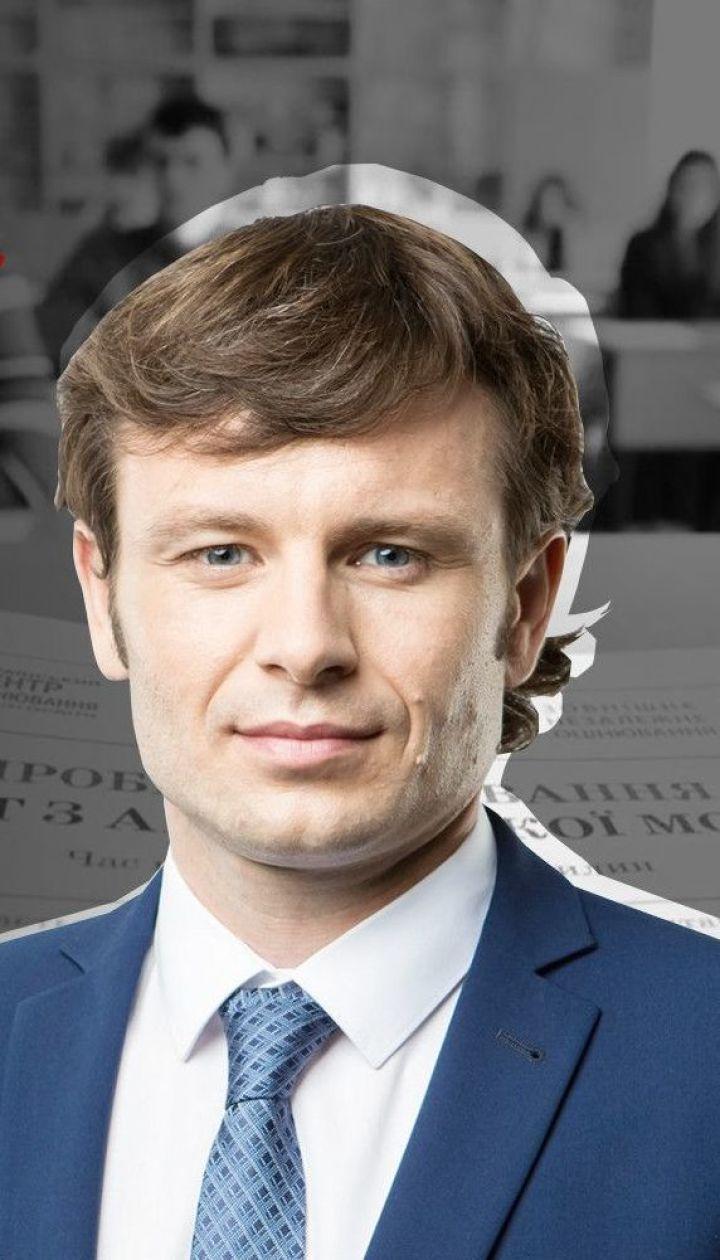 Гроші за пробне ЗНО обов'язково повернуть - Марченко