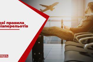 Стоит ли планировать зарубежные отпуска, и какие риски могут настигнуть украинцев