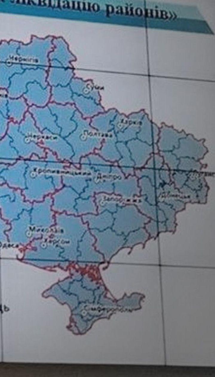 Перекроенная страна: что изменится в результате нового районирования Украины