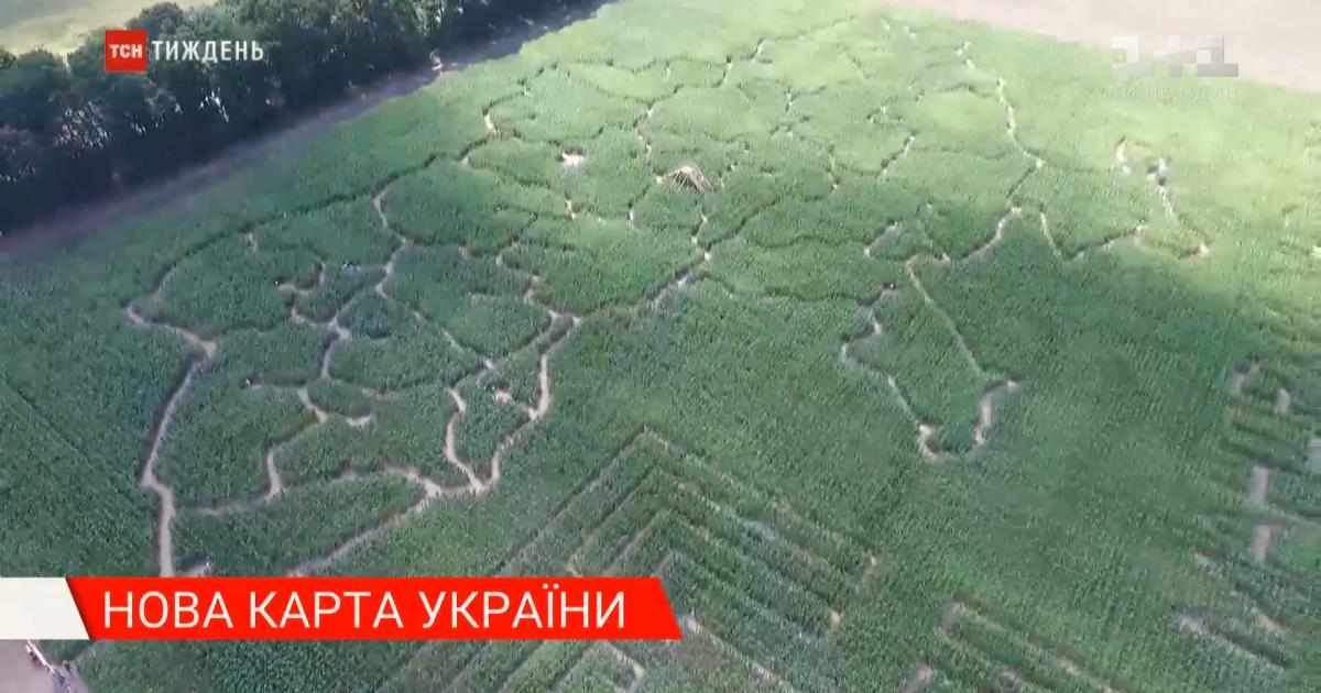 Новая карта Украины: что изменится и почему против уничтожения районов уже готовятся бунты