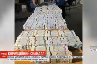 Хабар керівникам САП і НАБУ: Вищий антикорупційний суд обирає запобіжні заходи підозрюваним
