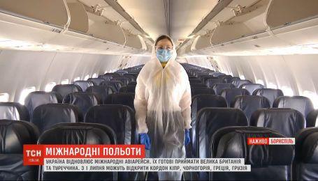 Україна відновлює міжнародне авіасполучення: куди можна полетіти