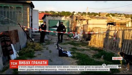 П'ятеро людей отримали поранення внаслідок вибуху гранати в Одеській області
