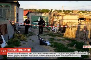 Пять человек получили ранения в результате взрыва гранаты в Одесской области