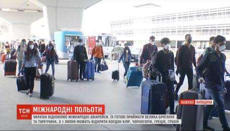"""Відновлення міжнародного сполучення: яка нині ситуація в аеропорту """"Бориспіль"""""""