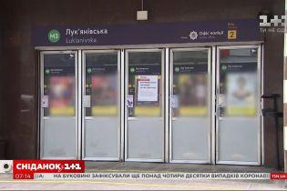 Як зміняться правила пільгового проїзду в Києві