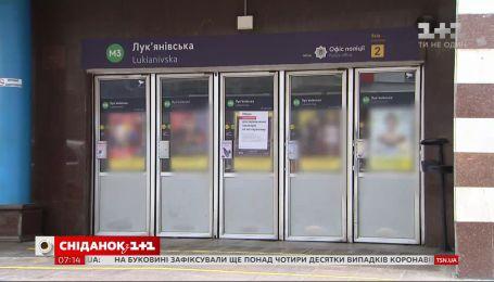 Как изменятся правила льготного проезда в Киеве