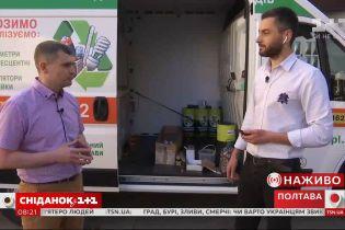 У Полтаві відновив роботу екобус: які небезпечні відходи можна до нього віднести