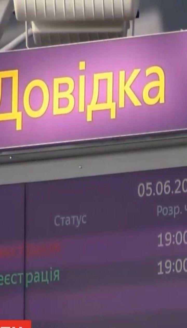 Відкрите небо: авіарейси з України вже готові приймати Велика Британія та Туреччина