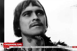 У нього неможливо було не закохатися – історія Івана Миколайчука