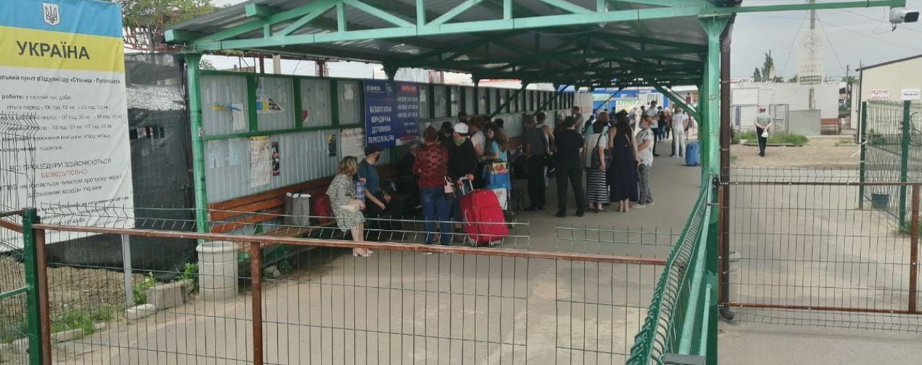 В Луганской области создадут еще два дополнительных КПВВ для пересечения линии соприкосновения