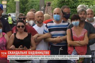 Жители Русановских садов продолжают блокировали движение грузовиков к строительной площадки моста