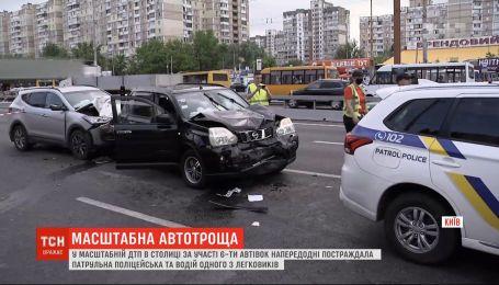 В сети появилось видео масштабного ДТП с участием 6 автомобилей в столице