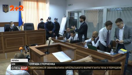 Шевченковский райсуд Киева избирает меру пресечения для одесского активиста Сергея Стерненка