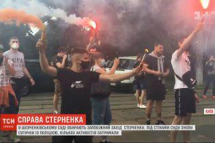 Дело Стерненка: какие настроения днем бушевали под залом суда, где активисту выбирали меру пресечения