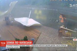 Непогода в столице: мощный ливень пронесся Киевом