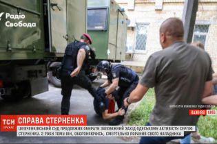 Что происходит в столице под судом, где выбирают меру пресечения Стерненку