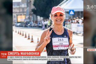 Причиной смерти участницы ультрамарафона в Одессе стал тепловой удар
