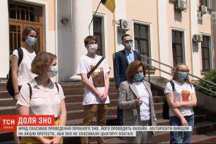 ЗНО вдома: абітурієнти влаштували акцію протесту через скасування пробних іспитів