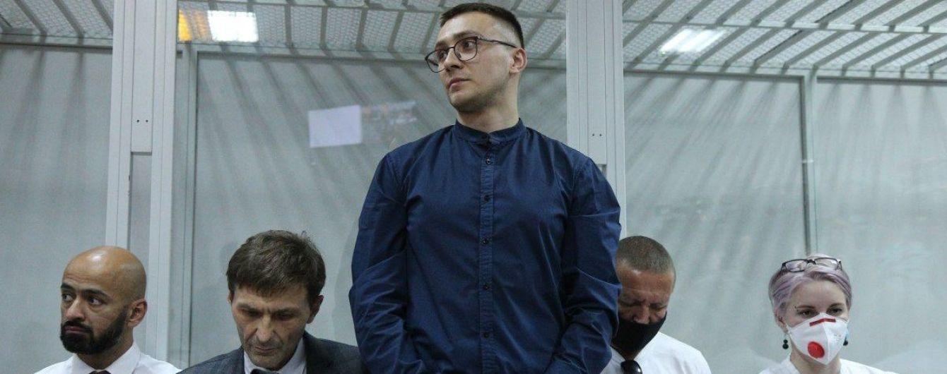 СБУ завершила розслідування у справі Стерненка
