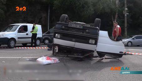 В Днепре из-за неудачного торможения в аварии пострадали три человека