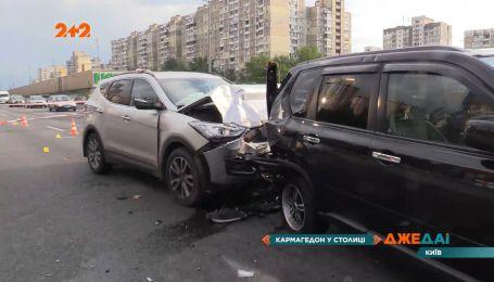 При оформлении аварии в столице в машины влетел еще один автомобиль