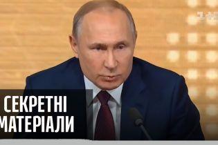 Власть России возвращается к сталинским инструментам борьбы с несогласными — Секретные материалы