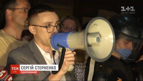 Справа Стерненка: суд перегляне рішення щодо обрання запобіжного заходу