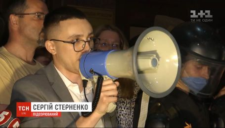 Дело Стерненко: суд пересмотрит решение об избрании меры пресечения