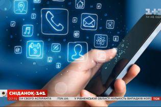 У Києві перевірять мобільний інтернет