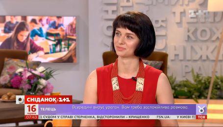 """Експерт в студии """"Сніданка"""" рассказала о причинах провала пробного ВНО 2020"""
