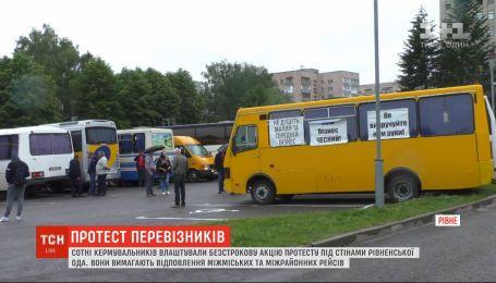 Перевізники у Львівській області самовільно відновили роботу приміських та міжміських маршруток