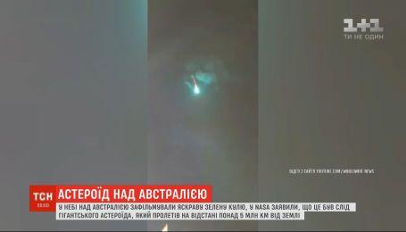 В небе над Австралией засняли след гигантского астероида