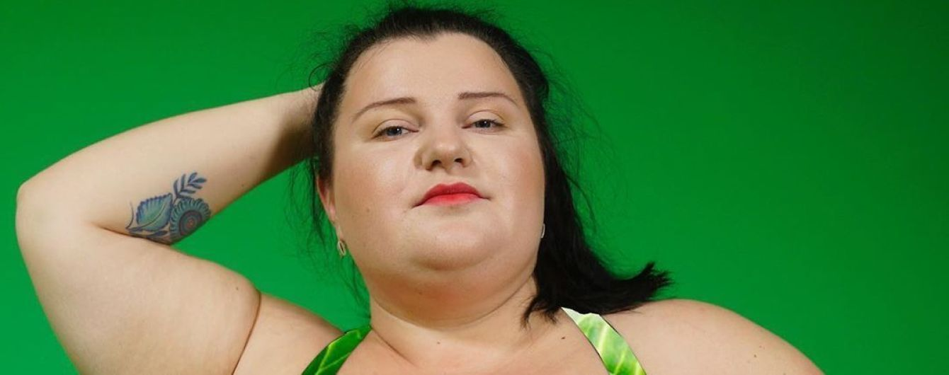 alyona alyona розсекретила свою вагу і заявила, що збирається худнути