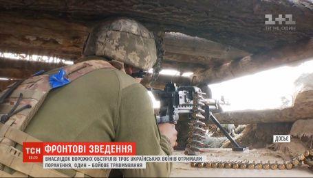 Внаслідок ворожих обстрілів троє українській воїнів отримали поранення, ще один – бойове травмування