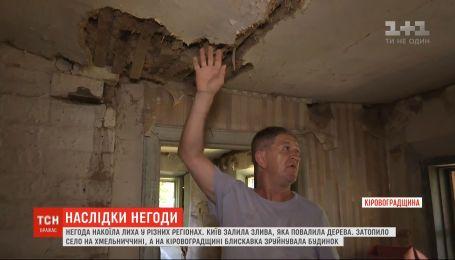 Затоплені села та повалені дерева: негода накоїла лиха у різних регіонах України