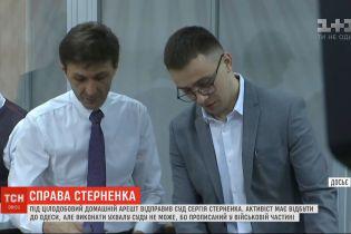 Шевченківський суд столиці переобиратиме запобіжний захід активісту Сергію Стерненку